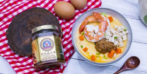 ไข่ตุ๋นซอสปลาเค็ม