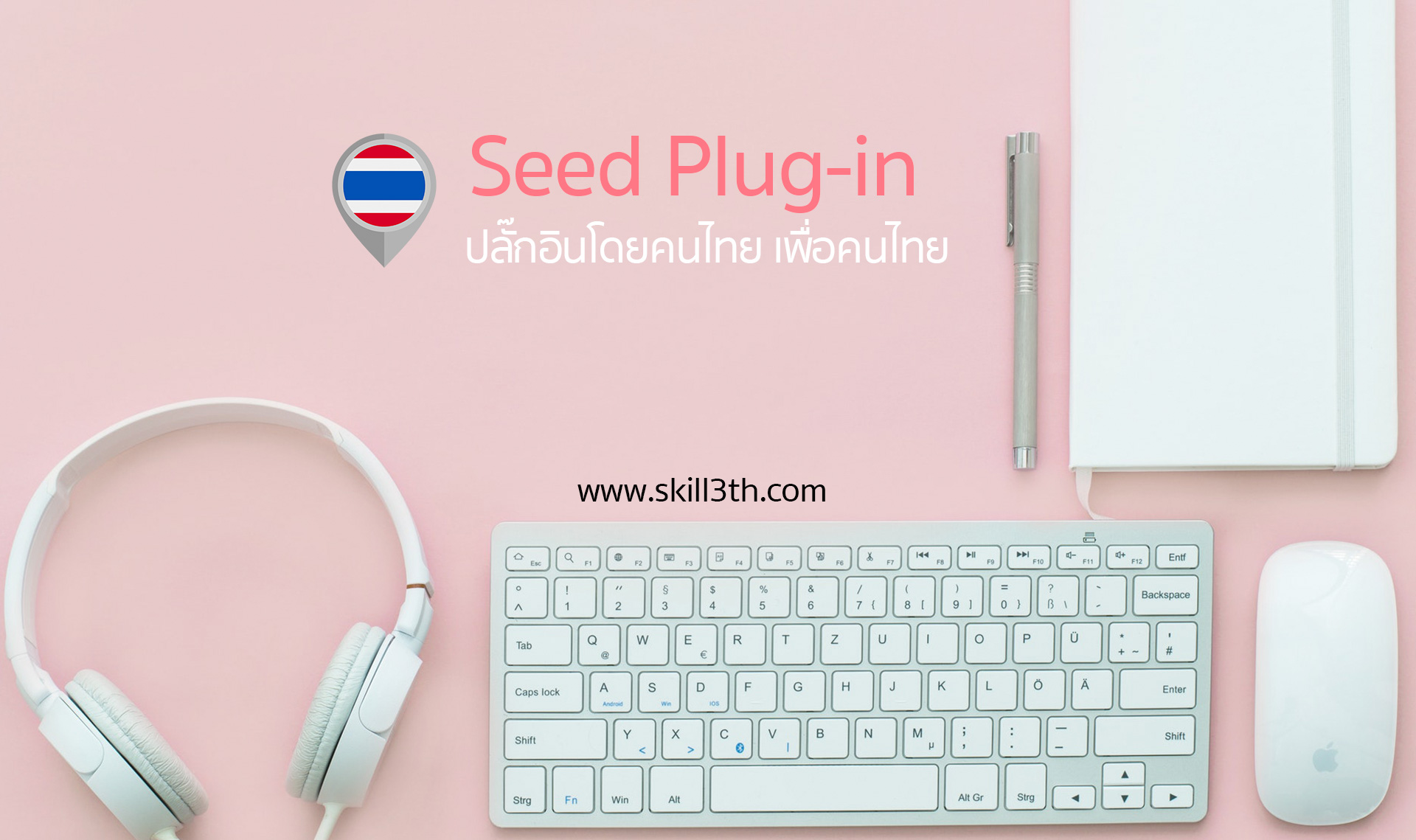 Awesome WordPress Plug-ins only Thais know