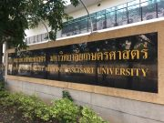 FACULTY OF VETERINARY MEDICINE KASETSART UNIVERISTY