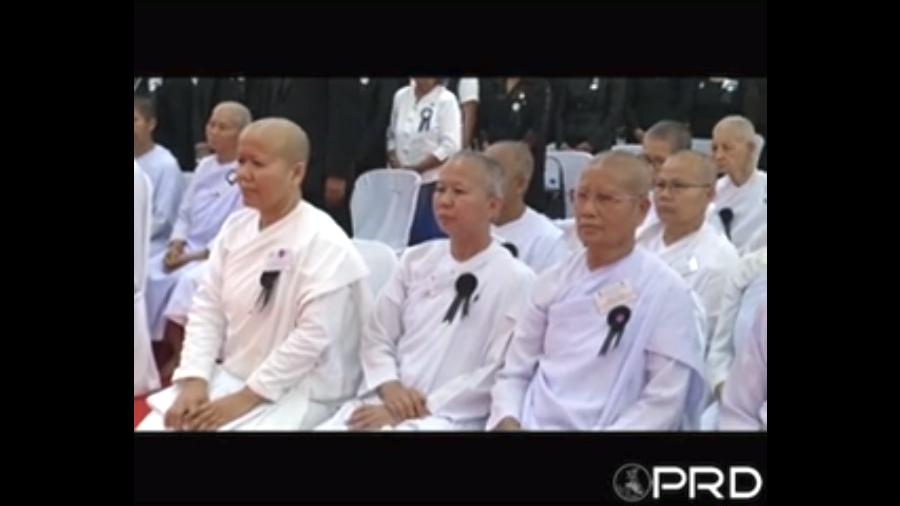 พระองค์เจ้าโสมสวลีฯ ทรงเปิดการประชุมใหญ่คณะแม่ชีไทย ประจำปี 2560
