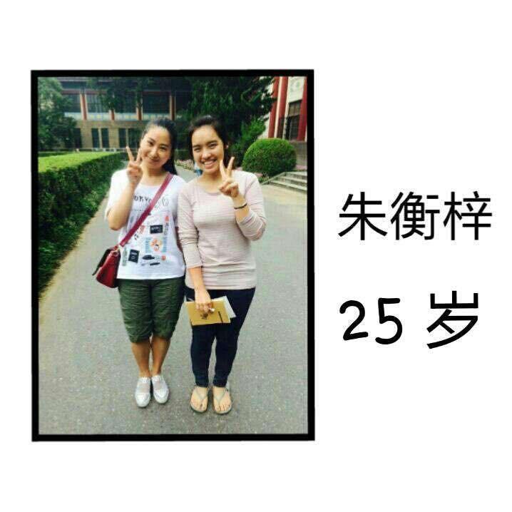 กิจกกรรมหาเพื่อนชาวจีน.jpg