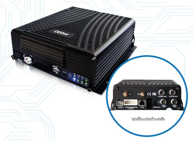 เซิร์ฟเวอร์ MDVR 4ch ออนไลน์ รุ่น BD-SGW400H