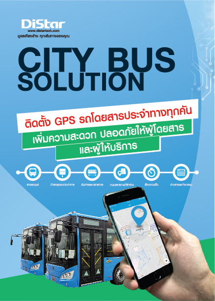 CITY BUS SOLUTION