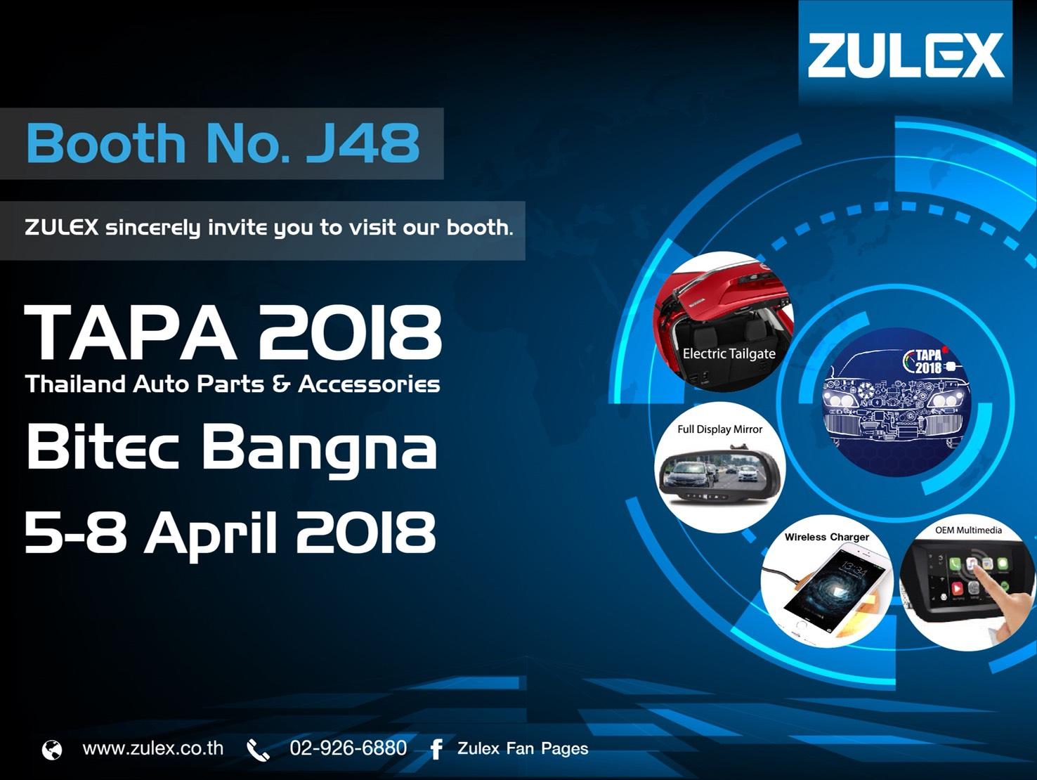 ZULEX เปิดตัว '3 เทคโนโลยีใหม่' ในงาน 'TAPA 2018'