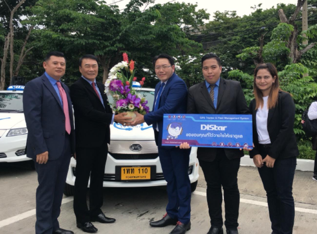 """""""ระบบ Distar taxi solution กับรถแท๊กซี่ไฟฟ้า100%"""""""