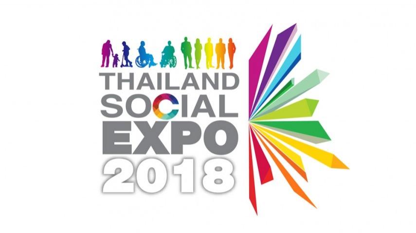 Distar ร่วมงานThailand Social Expo 2018 งานมหกรรมด้านสังคมครั้งแรกของประเทศไทย วันที่3-5 สิงหาคม 2561