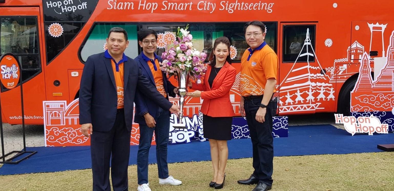 เปิดตัวรถนำเที่ยว Siam hop (Let's Explorel Bangkok)