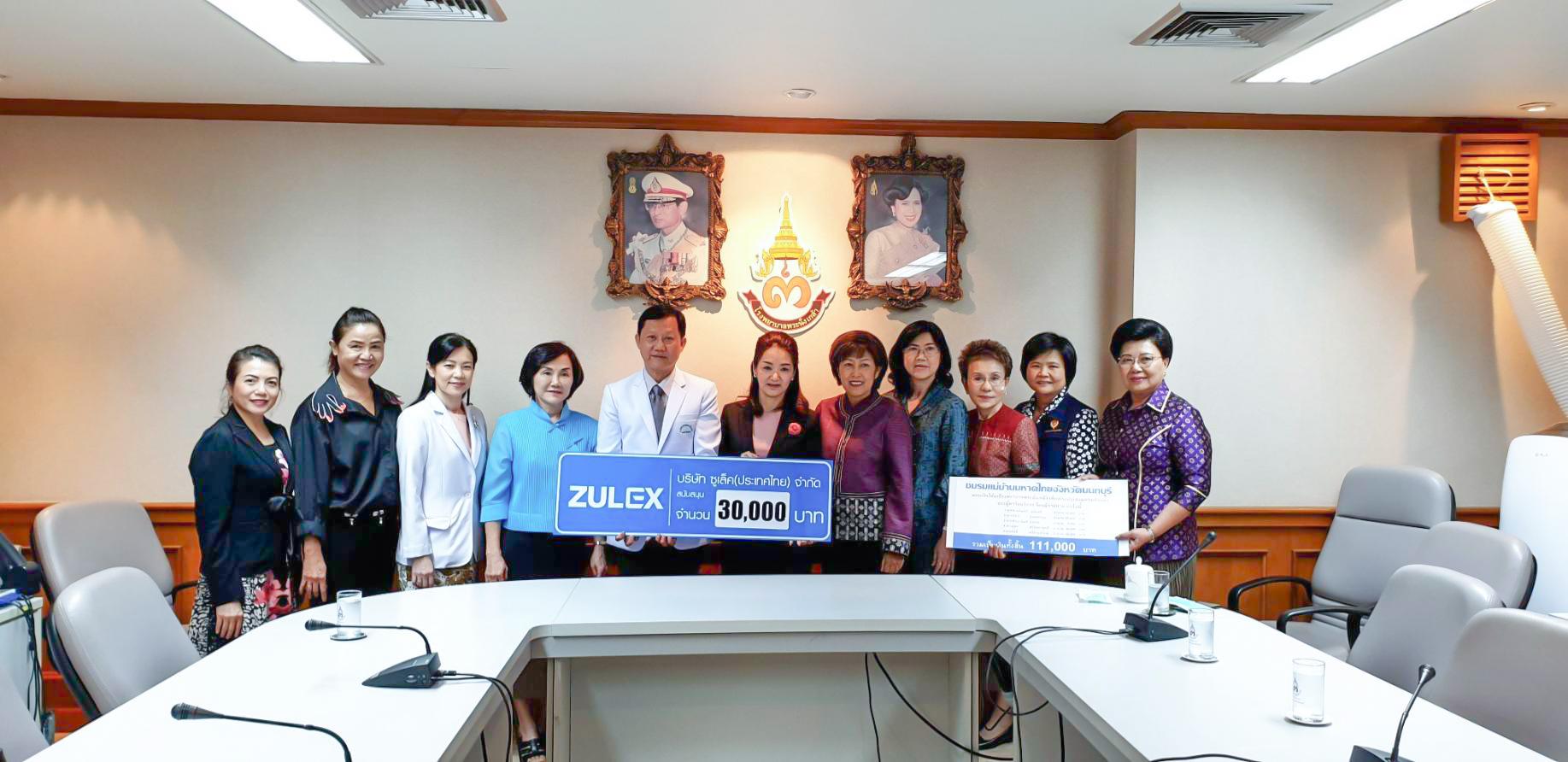 ผู้บริหาร บริษัท ซูเล็ค(ประเทศไทย)จำกัด มอบเงิน เพื่อเป็นสาธารณะประโยชน์แก่ โรงพยาบาลพระนั่งเกล้า