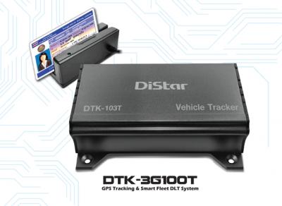 GPS Tracking ติดตามยานพาหนะ มาตรฐานกรมการขนส่งฯ รุ่น DTK-3G100T