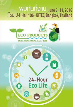​Eco-Products International Fair 2016