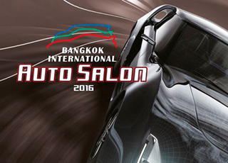 Bangkok International Auto Salon 2016