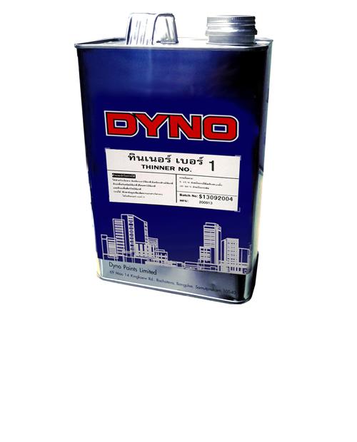 DYNO THINNER NO.1